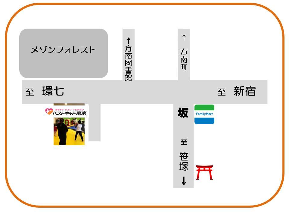 header_for1column2 キックボクシングジム/杉並区方南/渋谷区笹塚。日本一優しいジムです。ベストキッド東京!