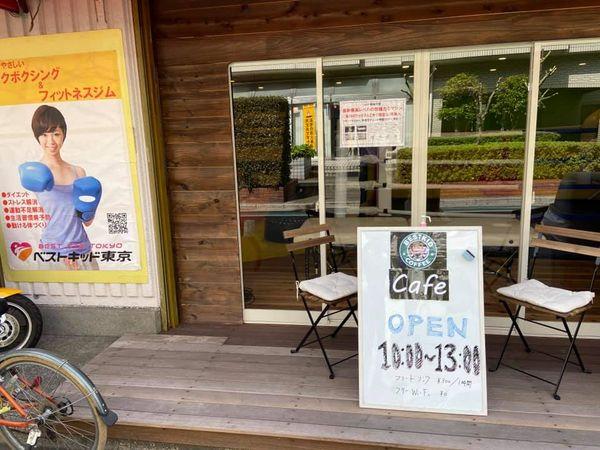 ベストキッドカフェ オープンしました。持ち込みOK wi-fiあり、まったりゆったりほったらかし・・