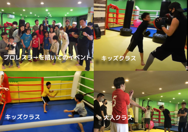 kurasushashinn 杉並区のキックボクシング教室 99%の会員さんが未経験・運動習慣無し。日本一やさしい教室です。ベストキッド東京!